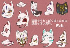 Drawing Reference Poses, Art Reference, Kitsune Maske, Japanese Fox Mask, Mask Drawing, Neue Tattoos, Anime Poses, Character Design Inspiration, Mask Design