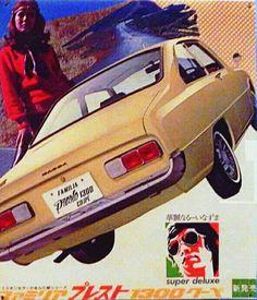 Mazda Familia Panel Van Japanese Cars Pinterest Mazda