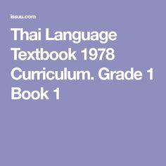 Thai Language Textbook 1978 Curriculum. Grade 1 Book 1