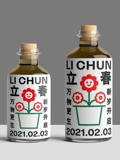 Cool Packaging, Bottle Packaging, Beauty Packaging, Print Packaging, Food Branding, Branding Design, Packaging Design Inspiration, Graphic Design Inspiration, Graphic Design Posters