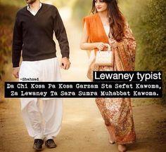 ❤αвí❤ Sad Quotes, Qoutes, Pashto Shayari, Pashto Quotes, Love Shayri, Hindi Shayari Love, Urdu Poetry Romantic, Broken Relationships, Good Job