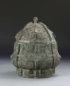 Chinese Bronze Vessel With Cover