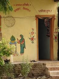 incredible indian houses - South indian