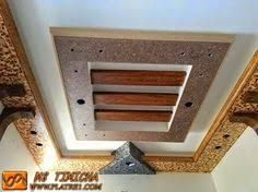 Image Result For Car Porch Ceiling Design In Pakistan Ceiling Design Porch Ceiling Porch