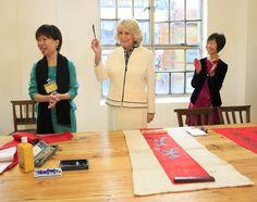 Camilla Parker Bowles Photos: Prince Charles Visits Chinatown — Part 2