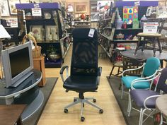 FIND QUALITY USED MERCHANDISE FOR THE HOME OR OFFICE, ARRIVING DAILY AT NEW USES: Executive Tall Back Office Chair in Great Condition- $60.
