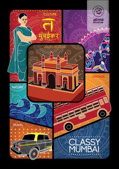 50 Notebook Cover Illustrations by Atma Studios 2014 on Behance India Poster, Office Wall Decals, Creative Notebooks, Indian Illustration, Notebook Cover Design, Studio Background Images, Art Optical, Typography Alphabet, Creative Wedding Invitations