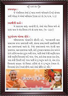 Chetan Rathod's Blog: Tran Granth no Swadhyay.