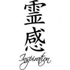 Google Image Result for http://www.wallstickz.com/images/uploads/chinese%2520symbols/chinese-symbol-inspiration.jpg