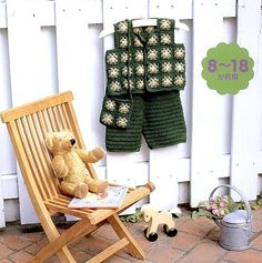 Green and White Vest and Pants free crochet graph pattern