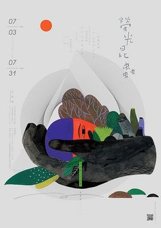 Graphic Design and Illustration by Inca Pan Simple Illustration, Graphic Illustration, Cover Design, Design Art, Graphic Design Posters, Graphic Design Typography, Art Exhibition Posters, Art Japonais, Japanese Poster