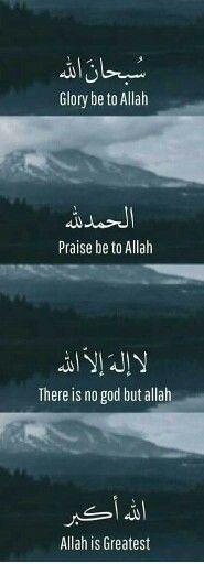 Allah u akbar Imam Ali Quotes, Muslim Quotes, Religious Quotes, Prayer Verses, Quran Verses, Islamic Images, Islamic Pictures, Islamic Inspirational Quotes, Islamic Quotes