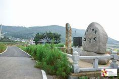 Korea_Chungsando(청산도)