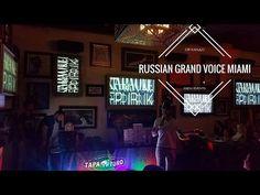 Второй отборочный тур RUSSIAN GRAND VOICE MIAMI, караоке в Орландо! | Вести vesti.la