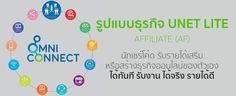 omniconnectbiz.com - asamatan