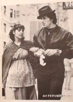 Sly and Talia Shire in Rocky II, 1979.