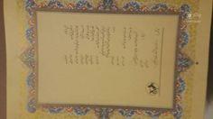 شاهنامه فردوسی قدیمی - شیپور