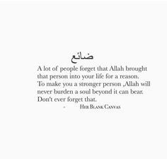 ... Strength, strength, strength! Islamic Qoutes, Muslim Quotes, Religious Quotes, Arabic Quotes, Quotes About Strength, Faith Quotes, Me Quotes, Allah Quotes, Quran Quotes