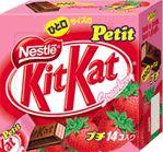 Kit Kat Strawberry, Japan 2003