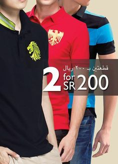 The Griffin design stands out as a crest on the polo shirt which comes in a variety of exciting colors. Exclusive promotion : Buy 2 for SR 200 for limited time تم تصميم جريفن بولو مع شارات وتصاميم مميزة تأتي بألوان متعددة   العرض الحصري : اشتري قطعتين بـ 200 ريالاَ فقط لفترة محدودة  #GriffinPolo_men