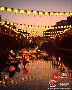 Collaboration challenge @Lovers_Nippon & @Japan_Night_View & @Far_EastPhotography  Winner : @miyako128 Featured tag : #Lovers_Nippon_illumination2016 Location : 長崎県(KanagawaJapan) Photo selected : @Far_EastPhotography  CongratulationsThank you for sharing a wonderful pic for us  #長崎県 #眼鏡橋 #長崎ランタンフェスティバル #ランタン #日本 #NightView #Nagasaki #Japan #illumination2016  Lovers_Nippon Member Admin:@kamigaki_photography Mod/Slr: @nobuo_y  @criss1016 @nakashi726 @rrrrei @alyssa_4190  日本の風景写真には…