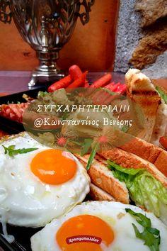 Συγχαρητήρια @Κωνσταντίνος Βενέρης💐 Το Χρησιμοπωλείον σου φέρνει στην πόρτα σου, ένα πρωινό 🥓🥞 για δύο άτομα μαζί με το ρόφημα της αρεσκείας σας☕️ Breakfast, Ethnic Recipes, Food, Breakfast Cafe, Essen, Yemek, Meals