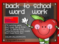 Back to School Word Work  77 pages of BACK TO SCHOOL WORD WORK! On SALE TPT May 5-6  http://www.teacherspayteachers/Store/1stgradefireworks