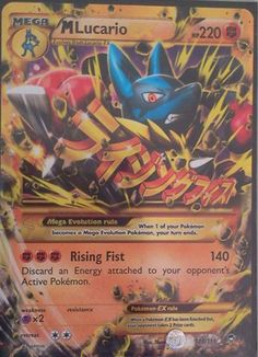 Mega Lucario EX - Pokemon X & Y Furious Fists Ultra Rare Card