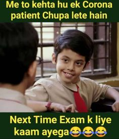 Exam Quotes Funny, Exams Funny, Funny Baby Quotes, Funny Quotes For Teens, Jokes Quotes, Latest Funny Jokes, Funny Jokes In Hindi, Very Funny Jokes, Really Funny Memes