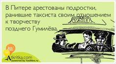10915352_10152959431346866_3067883780935325176_n.jpg 425×237 pixels