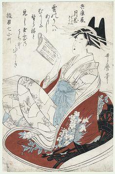 Utamaro (1750 - 1806) Japanese Woodblock Print  Tsukioka of the Hyogoya  Series; Courtesans as the Seven Komachi