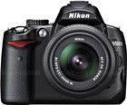 Nikon D5000 Shutter Speed Tutorial