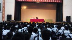 在中学母校安仁一中的演讲全文 | 土木坛子