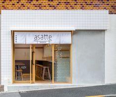 飲食店開業の際は実績豊富な渋谷区の株式会社バターへご相談ください。