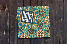 Ad: Ramadan Mubarak greeting card by on Ramadan Mubarak greeting card. Includes an editable eps file, Hi Resolution MP) jpg. Greeting Card Template, Card Templates, Greeting Cards, Design Templates, Eid Cards, Collage Template, Ramadan Mubarak, Event Themes, Graphic Design Illustration