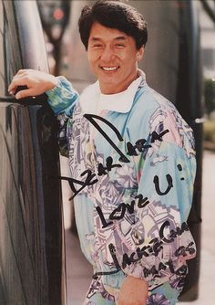 And Jackie Chan: | 48 Pictures That Perfectly Capture The '90s