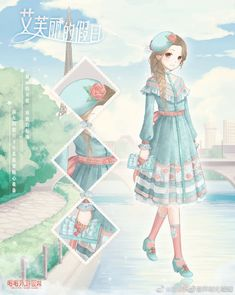 Chibi, Beautiful Evening Gowns, Nikki Love, Anime Akatsuki, Anime Dress, Anime Princess, Beautiful Anime Girl, Pretty Wallpapers, Character Outfits