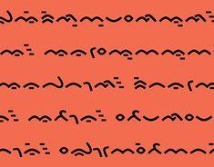 "Check out new work on my @Behance portfolio: ""Lontara font: Lanate"" http://on.be.net/1zbfoYT"