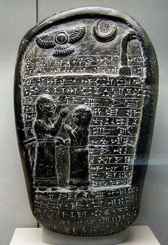 Π Sumerian: Babylonian Boundary Stone. Circa Unearthed at Temple de Marduk British Museum, London Ancient Near East, Ancient Ruins, Ancient Artifacts, Ancient Egypt, Ancient History, European History, Ancient Greece, American History, Bagdad