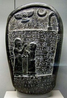Babylon -This steal comes from the Temple of Marduk in Babylon. 900-800 BC. British Museum, London