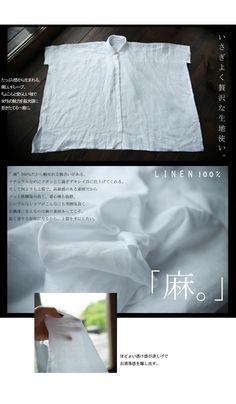 幅広い年齢層に支持されるファッションブランド&セレクトショップantiqua。変形もの、アシンメトリーなデザインもの、他では見つからないアイテム満載。 Mori Girl Fashion, Boho Fashion, Clothing Patterns, Sewing Patterns, Tailoring Classes, Ideias Diy, Frocks For Girls, Clothing Hacks, Japan Fashion