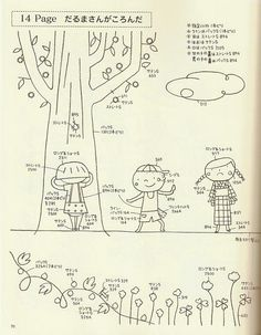 Silk Embroidery - Designs, Instructions-sewing-hand-made-070.jpg