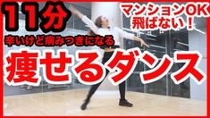 Tai Chi, Health Fitness, Exercise, Diet, Dance, Workout, Youtube, Beauty, Hermes