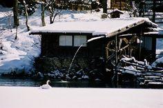 岐阜県。高山市。飛騨民俗村。