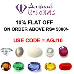 #Buy #Original #Gemstone from #Arihant #Gems and get #flat 10% of on #order above Rs. 5000/-, Use Code AGJ10