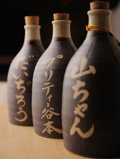 "Under Japanese liquor laws, sake is labelled with the word ""seishu"" (清酒, ""clear liquor"")"
