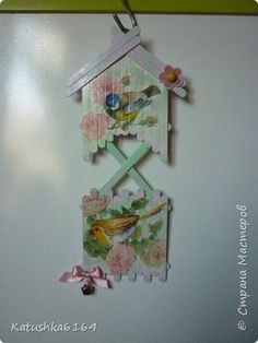 Popsicle Stick Houses, Cd Crafts, Popsicle Stick Crafts, Craft Stick Crafts, Yarn Crafts, Craft Gifts, Diy And Crafts, Crafts For Kids, Arts And Crafts