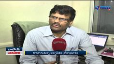 Heavy Rains may continue till 48hrs in Coastal Andhra and Rayalseema - E...