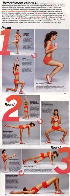 kettlebell, but all of these could easily be done with any hand weight, including a big can of food