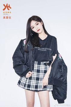 PD101 China (@pd101china) | Twitter Ulzzang, Everything Is Blue, Beautiful Chinese Girl, Xuan Yi, China Girl, Fandom, Cosmic Girls, Chinese Actress, Photoshoot Inspiration
